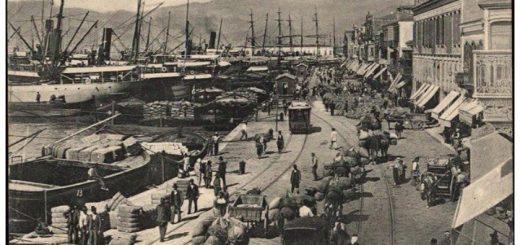 TIPP: Smyrna-Izmir: Vom Traum und Alptraum. - 29.04.2017