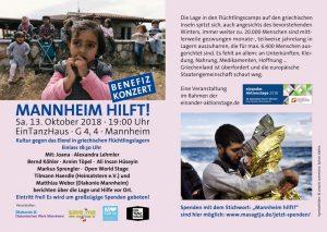 Mannheim hilft! Benefizkonzert @ EinTanzHaus | Mannheim | Baden-Württemberg | Deutschland