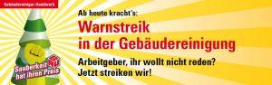 Demonstration und Warnstreik der Gebäudereiniger in Mannheim @  Heinrich-Lanz-Schule    Mannheim   Baden-Württemberg   Deutschland