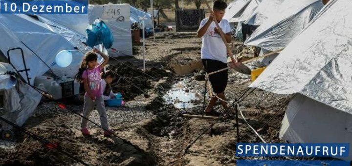SAVE ME: Spendenaufruf für Geflüchtete auf Lesbos